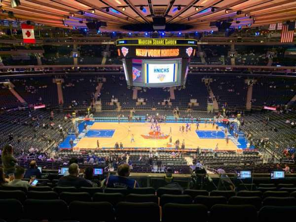 Madison Square Garden, section: 211, row: 8, seat: 7