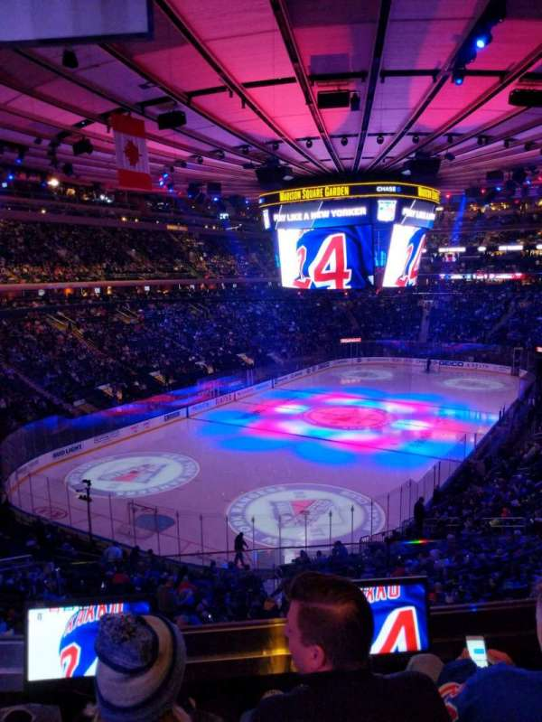 Madison Square Garden, section: 206, row: 3, seat: 9