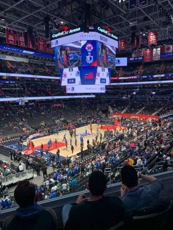 Capital One Arena, section: 226, row: C, seat: 4