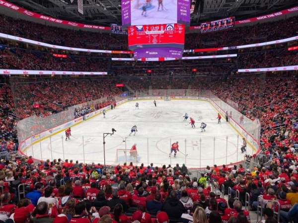 Capital One Arena, section: 106, row: U, seat: 7