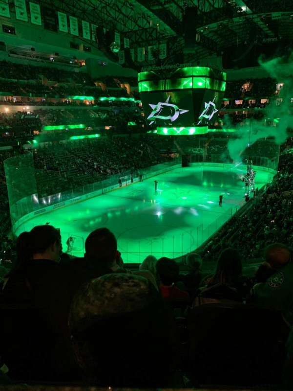 American Airlines Center, section: 223, row: E, seat: 16