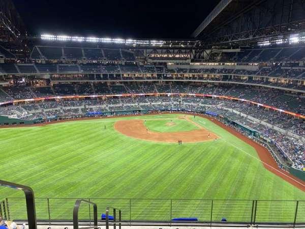 Globe Life Field, section: 242, row: 8, seat: 9