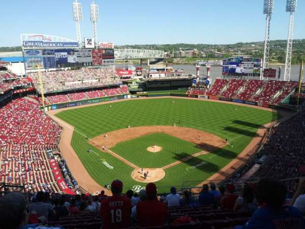 Great American Ball Park, section: 524, row: O