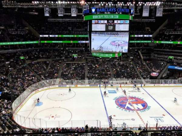 Barclays Center, section: 209, row: 1, seat: 13
