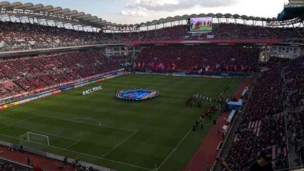 Kashima Antlers Stadium, section: Y