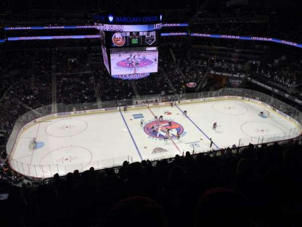 Barclays Center, section: 226, row: 11, seat: 23