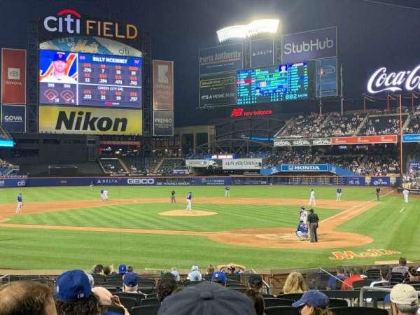 Citi Field, section: 17, row: 16, seat: 5