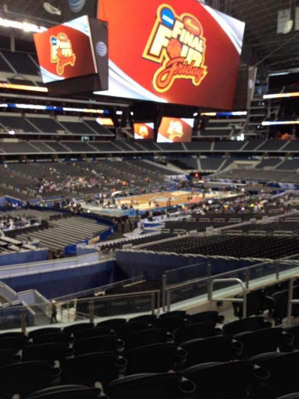 AT&T Stadium, section: 217, row: 8, seat: 7