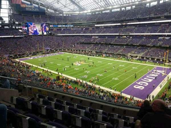 U.S. Bank Stadium, section: 205, row: 6, seat: 9