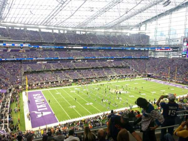U.S. Bank Stadium, section: 216, row: 11, seat: 8