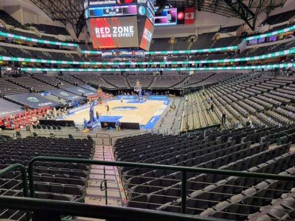 American Airlines Center, section: 111, row: wc