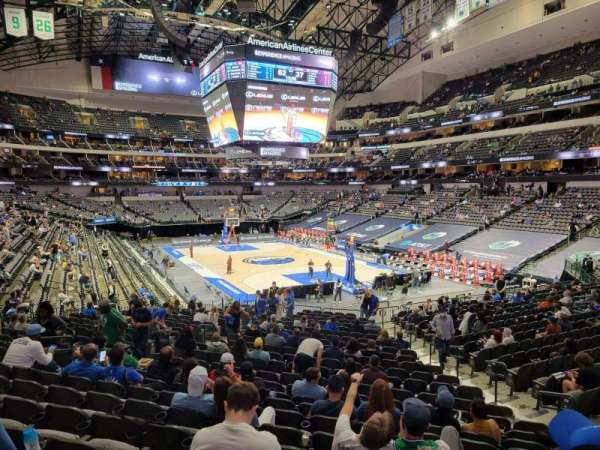 American Airlines Center, section: 102, row: wc, seat: 1