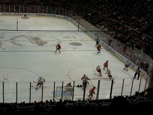 Joe Louis Arena, section: 217, row: 18, seat: 3