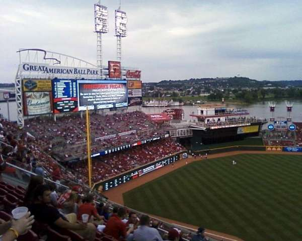 Great American Ball Park, section: 516, row: 1, seat: 4