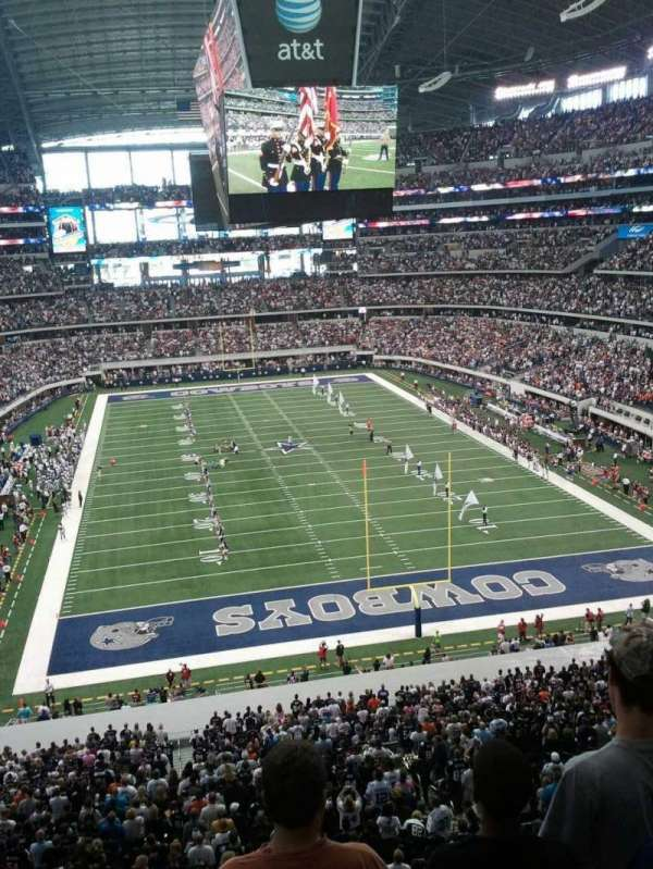 AT&T Stadium, section: 349, row: 4, seat: 7