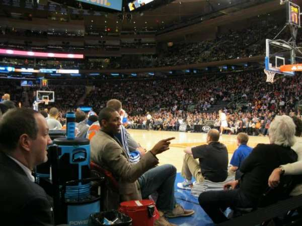 Madison Square Garden, section: 7, row: 1, seat: 4
