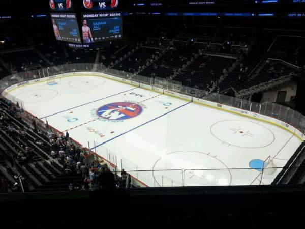 Barclays Center, section: 203, row: 4, seat: 17
