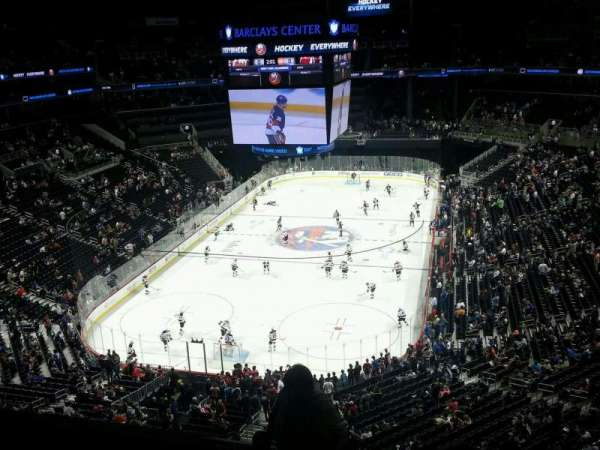 Barclays Center, section: 214, row: 7, seat: 16