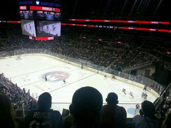 Barclays Center, section: 203, row: 3, seat: 14
