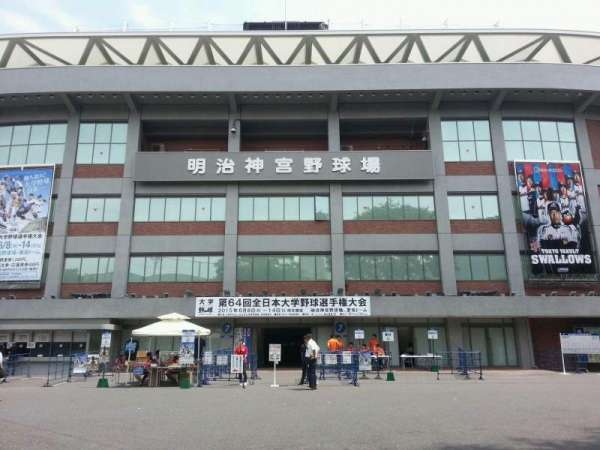 Jingu Stadium, section: Outside