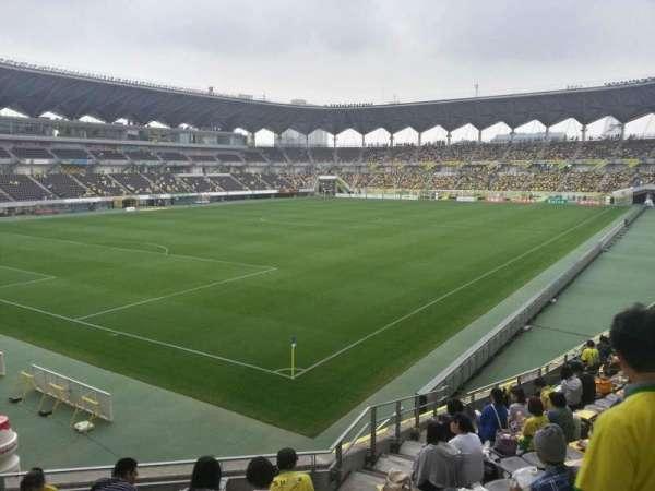 Fukuda Denshi Arena, row: 12, seat: 267