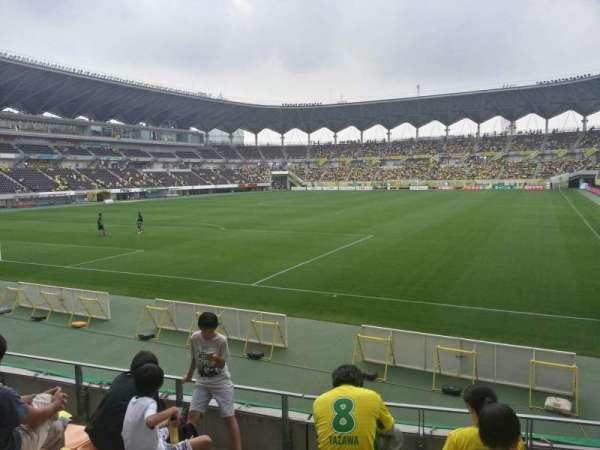 Fukuda Denshi Arena, row: 6, seat: 223