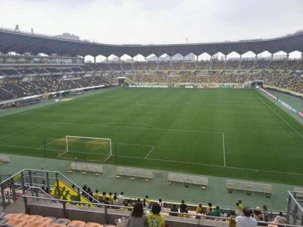 Fukuda Denshi Arena, row: 20, seat: 195