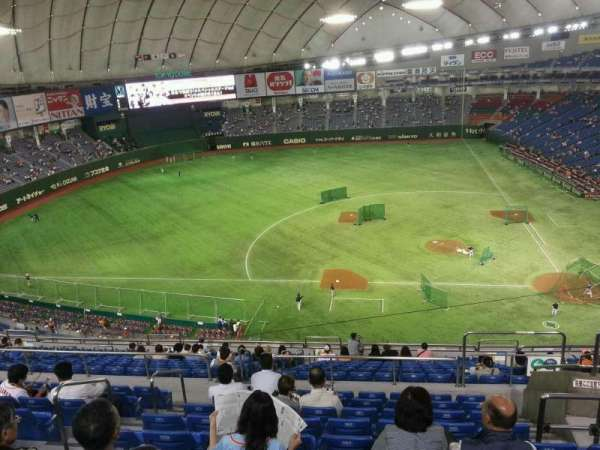 Tokyo Dome, section: Away, row: 20, seat: 166