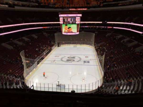 Wells Fargo Center, section: 207a, row: 7, seat: 10