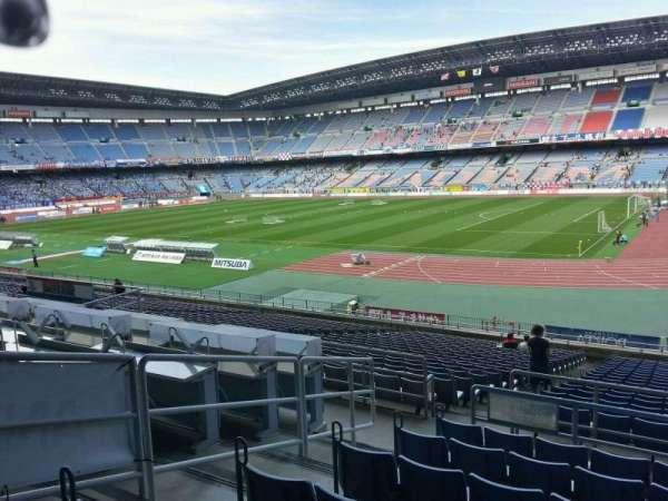 Nissan Stadium (Yokohama), section: Lower Stand, row: 25, seat: 605