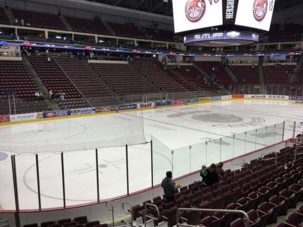 Giant Center, section: 117, row: M, seat: 5