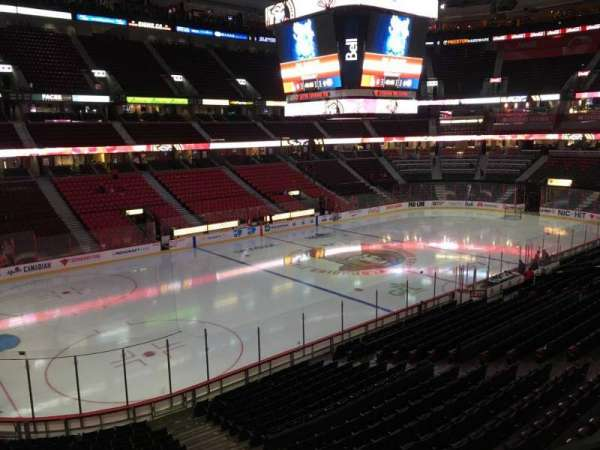 Canadian Tire Centre, section: 225, row: B, seat: 7