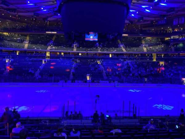 Madison Square Garden, section: 117, row: 5, seat: 6