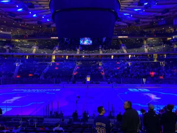 Madison Square Garden, section: 117, row: 16, seat: 13