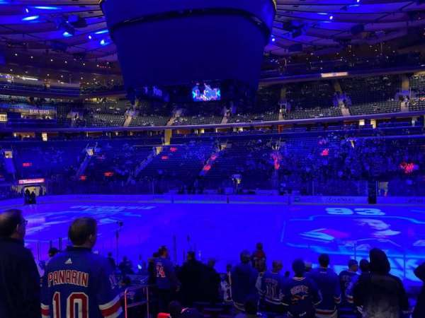 Madison Square Garden, section: 118, row: 15, seat: 6