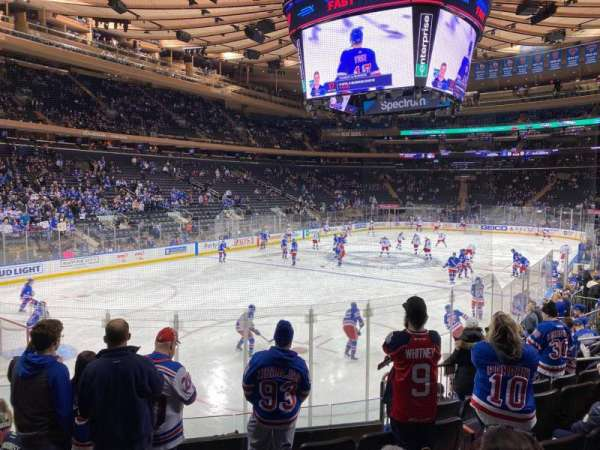 Madison Square Garden, section: 104, row: 10, seat: 4