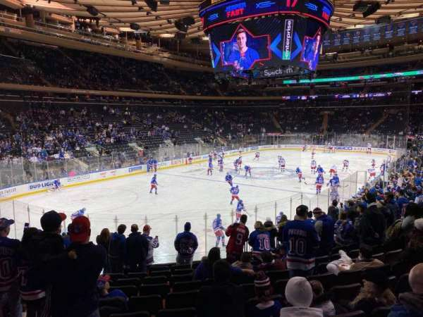 Madison Square Garden, section: 104, row: 15, seat: 5