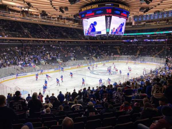 Madison Square Garden, section: 104, row: 21, seat: 15