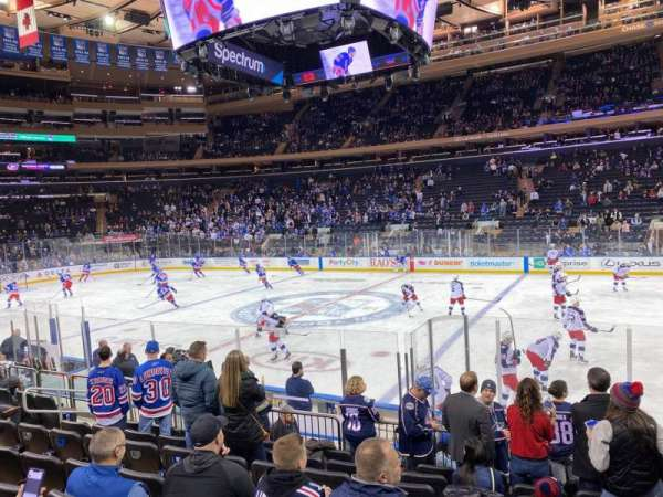 Madison Square Garden, section: 108, row: 8, seat: 14
