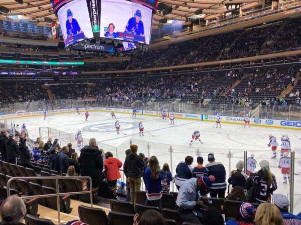 Madison Square Garden, section: 110, row: 11, seat: 6