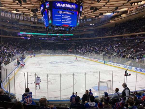Madison Square Garden, section: 111, row: 11, seat: 13