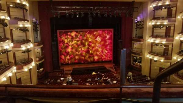 Ziff Ballet Opera House at the Arsht Center, section: Tier 2 Left, row: B, seat: 1
