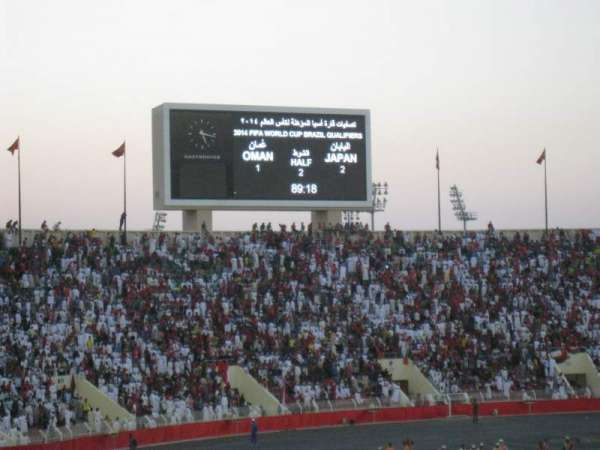 Sultan Qaboos Stadium, section: VIP section.  Seat 42, seat: 42