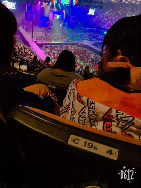 Osaka-Jo Hall, section: C, row: 20, seat: 5