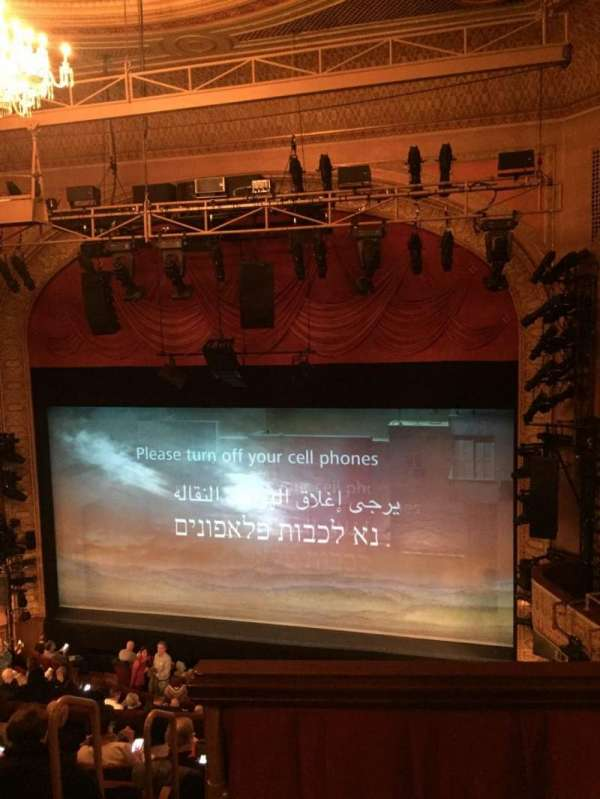 Ethel Barrymore Theatre, section: Rear Mezzanine R, row: A, seat: 4