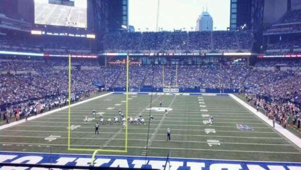 Lucas Oil Stadium, section: 225, row: 5, seat: 21