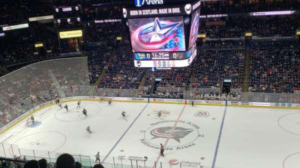 Nationwide Arena, section: 216, row: M, seat: 15