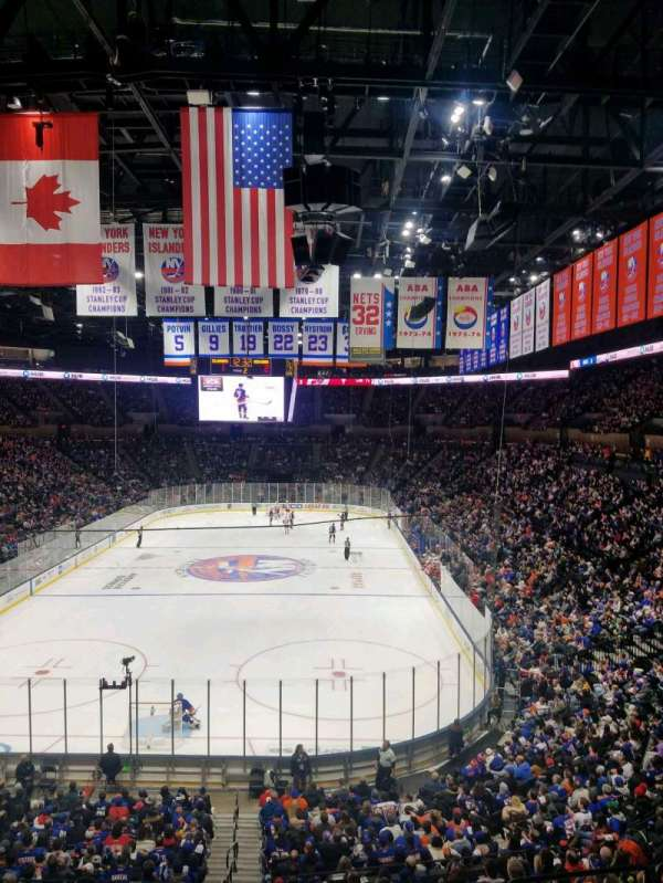 Nassau Veterans Memorial Coliseum, section: 233, row: 1, seat: 1