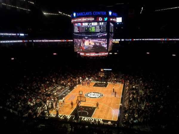 Barclays Center, section: 231, row: 1, seat: 7