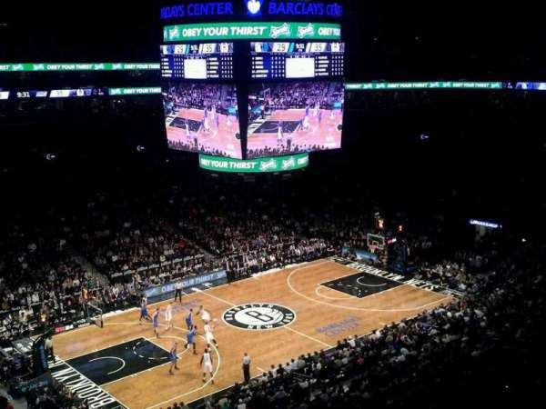 Barclays Center, section: 228, row: 5, seat: 1